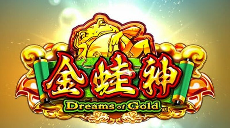 Dreams of Gold Pachinko gokkasten van Oryx